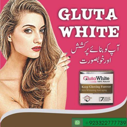 best_cream_for_face_whitening