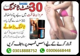 Maxman-Delay-Spray-In-Karachi