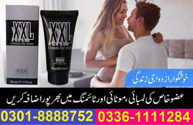 XXL-Cream-In-Karachi