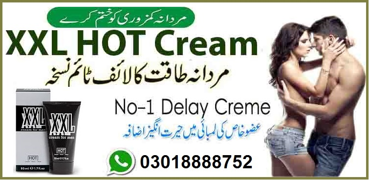 XXL-Cream-In-Kohat