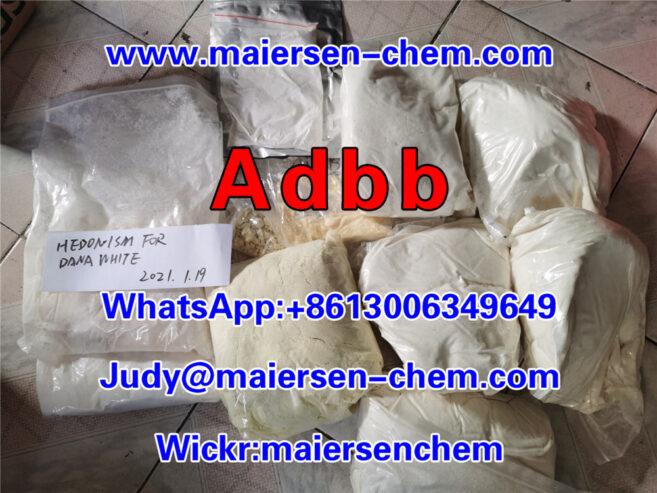 adbb-06