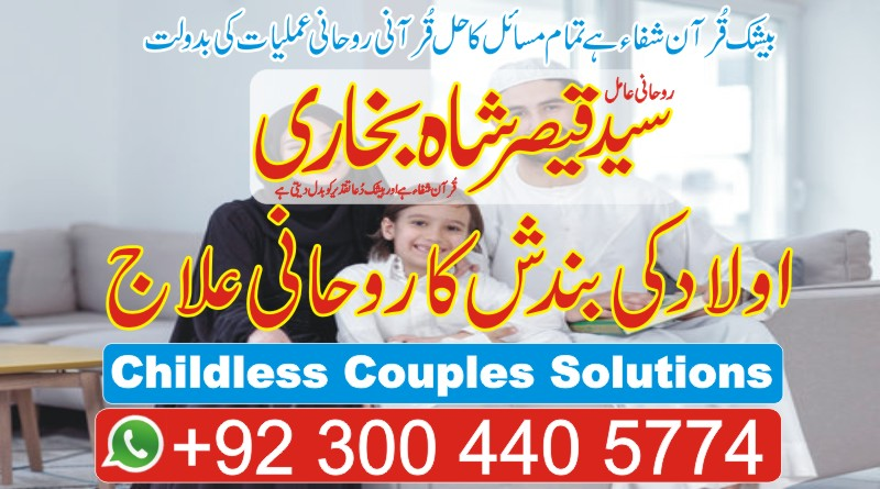 childless-couples-3
