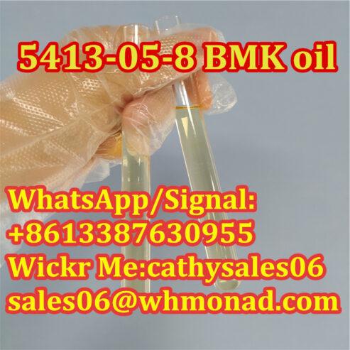bmk-oil37
