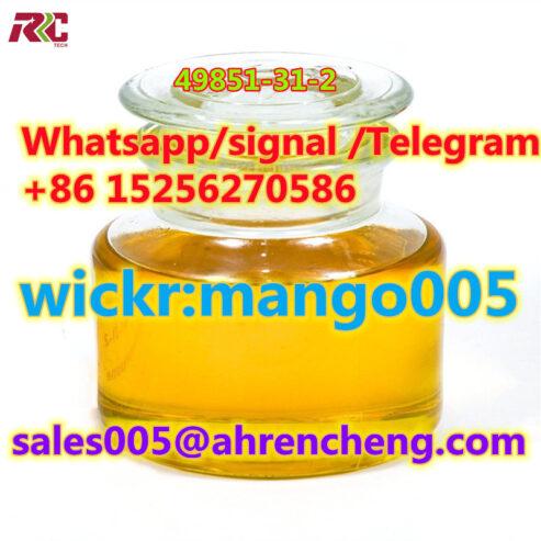 China-49851-31-1