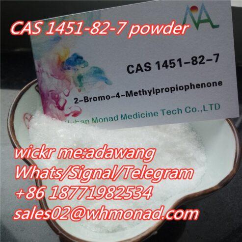 cas-1451-82-7-methyl