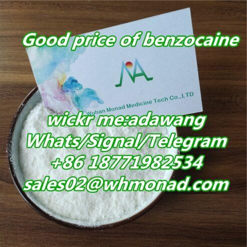 benzocaine-5-1