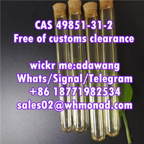 cas-49851-31-2-free-of-customs-clearance-