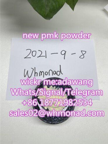 new-pmk